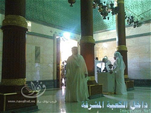 http://dymash.files.wordpress.com/2009/02/isi-ka-bah.jpg
