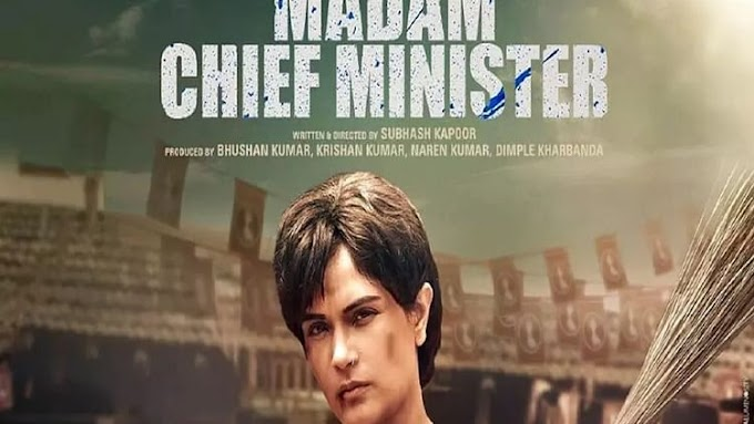 Still from life Watching Mrs. Oder Minister on the big screen in UP