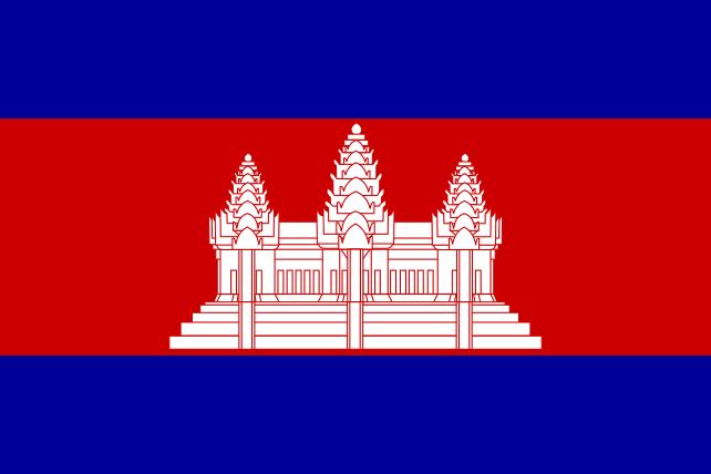 Bandera de Camboya | Vlajky.org