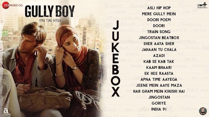 Jahaan Tu Chala Lyrics | GULLY BOY