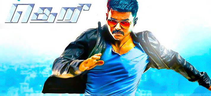 Vijay fans not happy with 'Theri' in Kerala