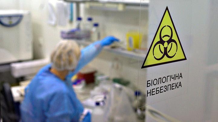 Чужие лаборатории: На Украине США готовят биооружие для будущей войны