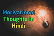 Motivational Thoughts In Hindi - Quotes to Inspire You to Be Successful - Life's Challenges