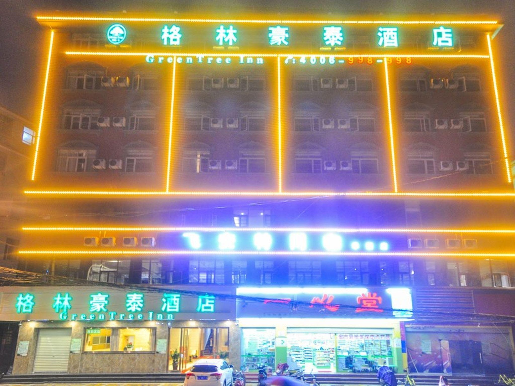 Green Tree Inn Kunming Expo Park Southwest Forestry University Branch Reviews