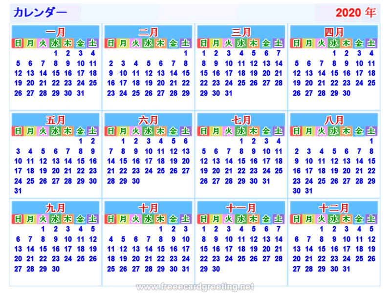 calendar 2020_japan