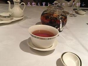 ライチ―紅茶.JPG