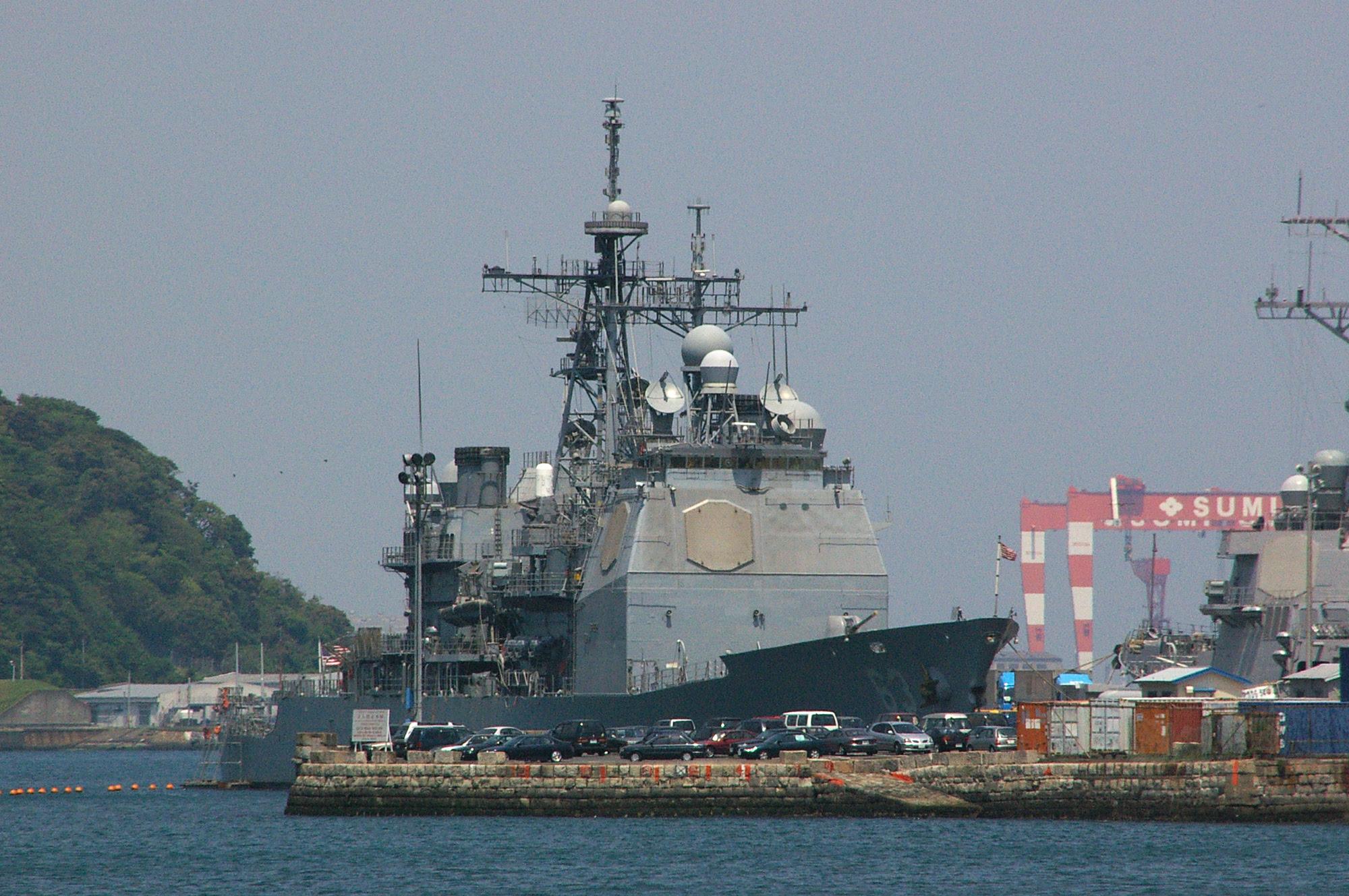 http://upload.wikimedia.org/wikipedia/commons/4/4f/USS_Cowpens_(CG-63).jpg