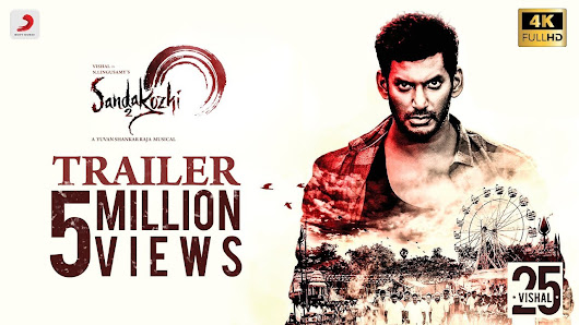 SandaKozhi 2 movie trailer Vishal , Keerthi Suresh and Varalaxmi