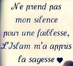 Citation Islam Patience