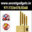 Buy Powerful Cell Phone Jammers In Ghaziabad by Spy Universe