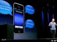 Η Apple με το ιPhone αποκτά ισχυρούς ανταγωνιστές