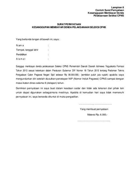 Contoh Surat Pernyataan Tidak Pisah Harta - Kumpulan Surat ...