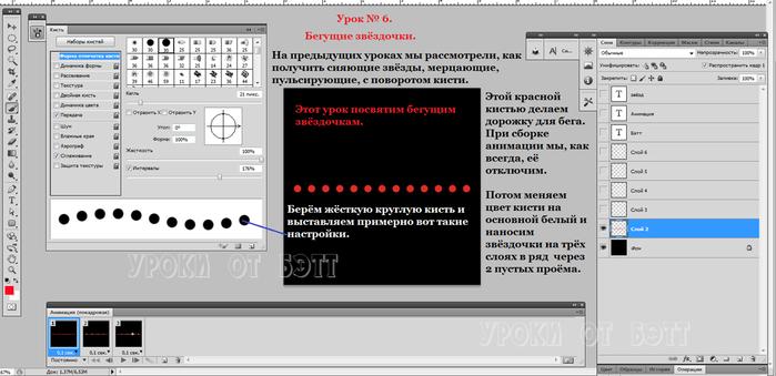 0_833e2_9071e72f_XXXL (700x339, 155Kb)