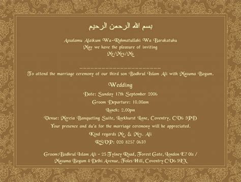 Disclose your wedding through Islamic wedding invitation