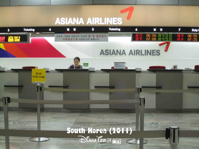 Jeju Airlines - Asiana Airlines