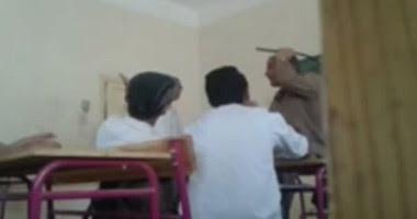مدرس يضرب تلاميذ - صورة أرشيفية