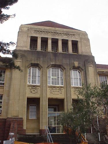 former Perth Girls' School