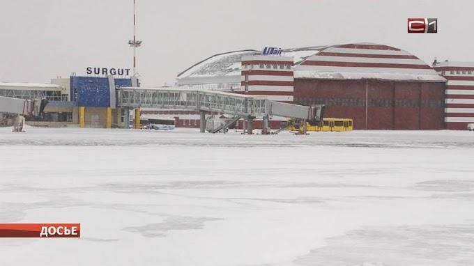 Utair испортил новогоднее настроение. Пассажиры в Сургуте ждали вылета почти сутки