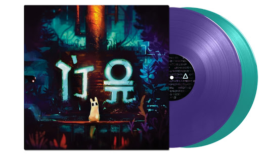 Black Screen Records selling two variants of the Rain World soundtrack vinyl