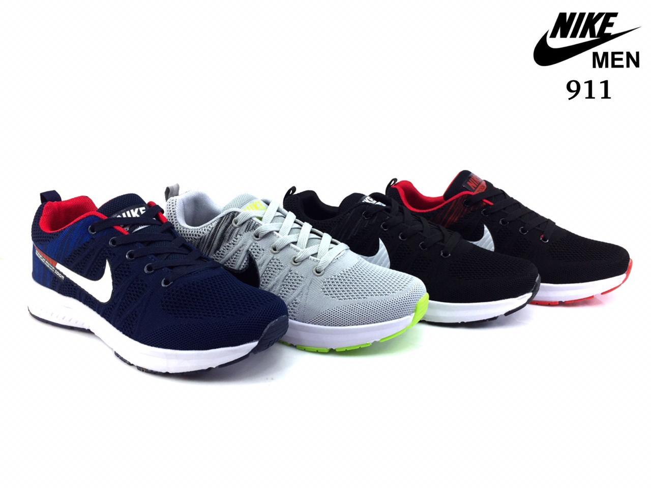Sepatu Nike Terbaru 2020