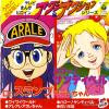 TV MANGA ACTION SERIES - wai wai world
