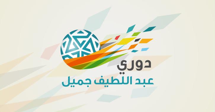 مشاهدة مباراة النصر و الإتفاق - بث مباشر - دوري عبد اللطيف جميل