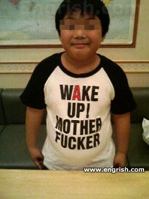 写真:起床時発症脳梗塞