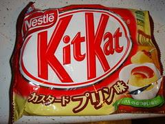 Custard Purin KitKats