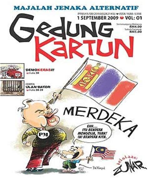 idealis malaysia majalah gedung kartun zunar gerakan