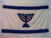 Medinath Yehudah Flag