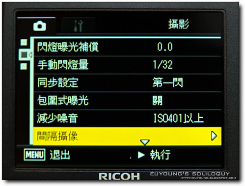 GX200_menu_18 (euyoung's soliloquy)