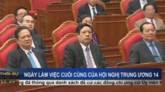 Hội nghị 14 Ban chấp hành TƯ Đảng CSVN