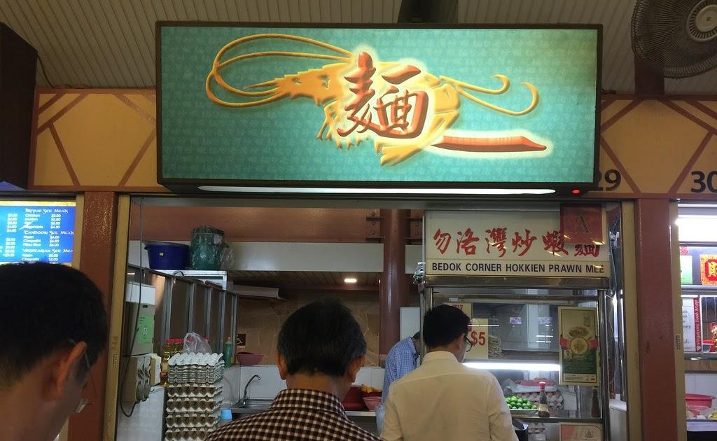 Best Street Food Ytuobe