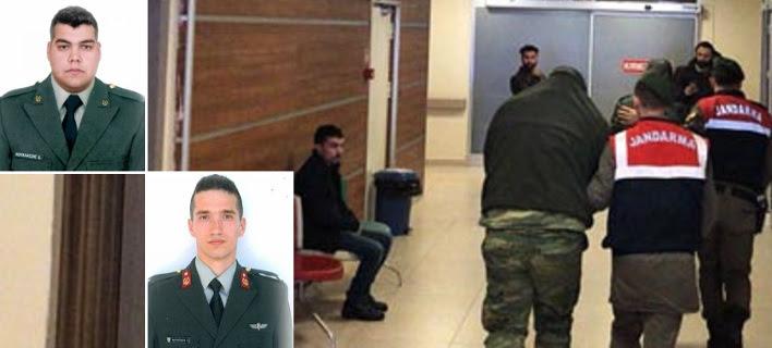 Τι συζήτησε τελικά ο Πούτιν με τον Ερντογάν για τους 2 Ελληνες αξιωματικούς [βίντεο]