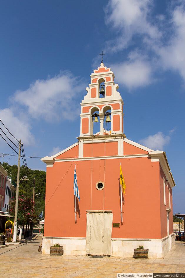 Церковь в Гайосе. Завонница