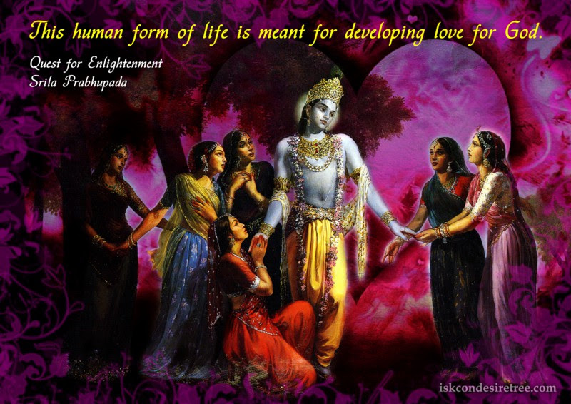 Love Of God Spiritual Quotes By Iskcon Desire Tree