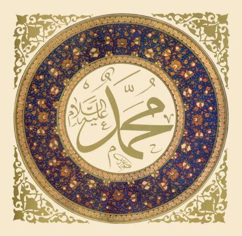 http://pakistaniwomen786.files.wordpress.com/2009/03/muhammad.jpg?w=480&h=466