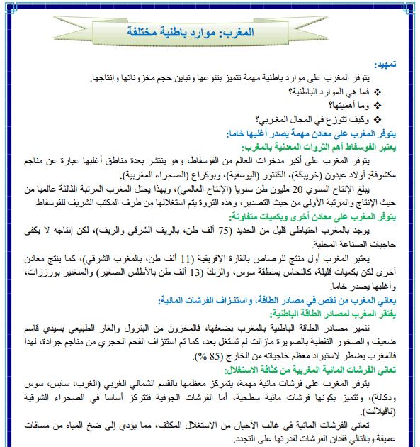 ملفا كاملا جاهزا للطبع- - halawiyate.com
