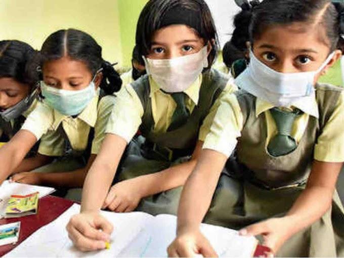 आनंद महिंद्रा, प्रेमजी चाहते हैं स्कूल खुलें, जानिए देश के अभिभावकों का मूड क्या है