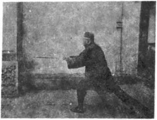 《太極劍》 陳微明 (1928) - photo 10