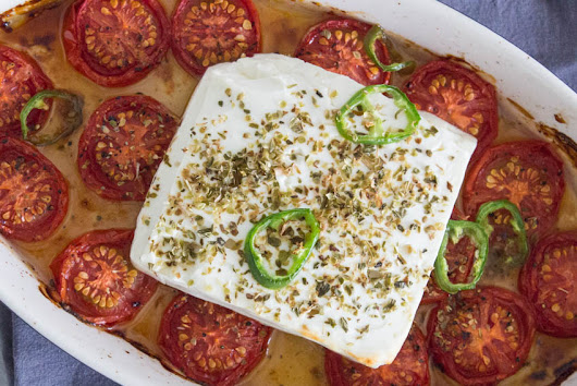 Tomato Baked Feta - All That I'm Eating