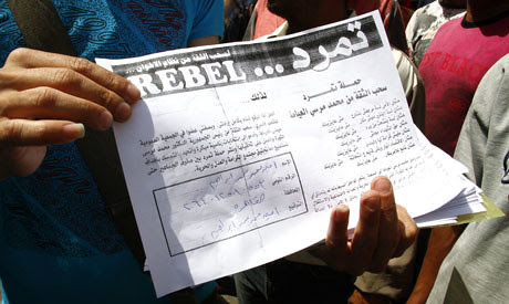 Egyptian petition calling for the outster of President Morsi has gained at least 100,000 signatures across the North African state. Rather than address substantive issues, the FJP government as resorted sectarian strife. by Pan-African News Wire File Photos
