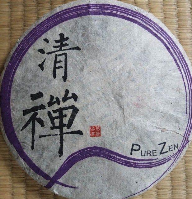 2008 Qingchan XT
