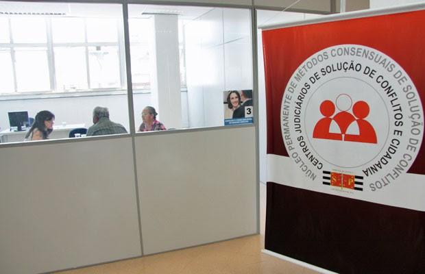 Centro Judiciário de Solução de Conflitos e Cidadania (Cejusc) do Tribunal de Justiça de São Paulo (TJ-SP), na capital paulista. (Foto: Divulgação/TJSP)