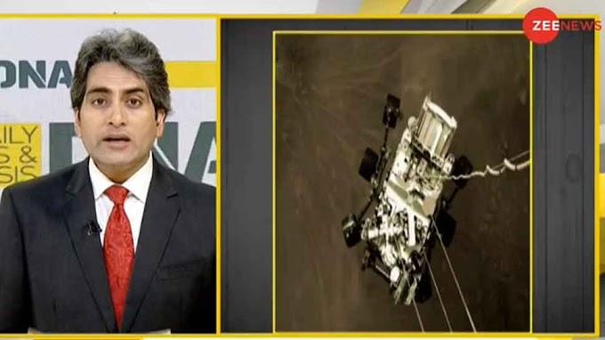 NASA के रोवर में रिकॉर्ड हुई मंगल ग्रह पर सुनी गई आवाज, वैज्ञानिकों को मिलेंगी ये अहम जानकारियां