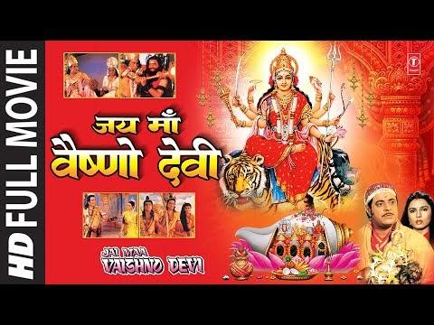 Jai Maa Vaishno Devi Hindi Film Mp3 Song - magicaleng's blog