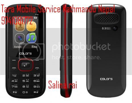 COLORS F18n Flash File Download Here