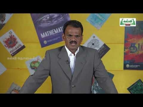 Class 10, வகுப்பு 10,சமூக அறிவியல், இந்தியாவின் வெளியுறவுக் கொள்கை பகுதி 2, Tamil Medium, Kalvi TV