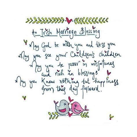 Personalised Irish Marriage Blessing Keepsake Card   Cuando