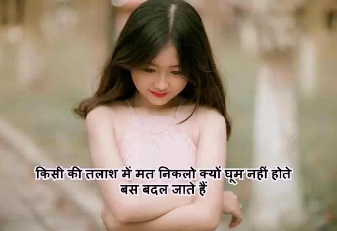 top100+beintehaa,Hindi Shayari_One Side Love